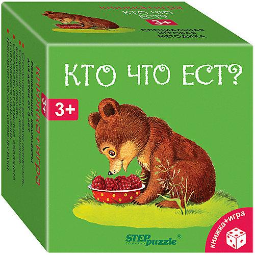"""Развивающий набор Step Puzzle """"Книжка + игра"""" Кто что ест? от Степ Пазл"""