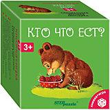 """Развивающий набор Step Puzzle """"Книжка + игра"""" Кто что ест?"""