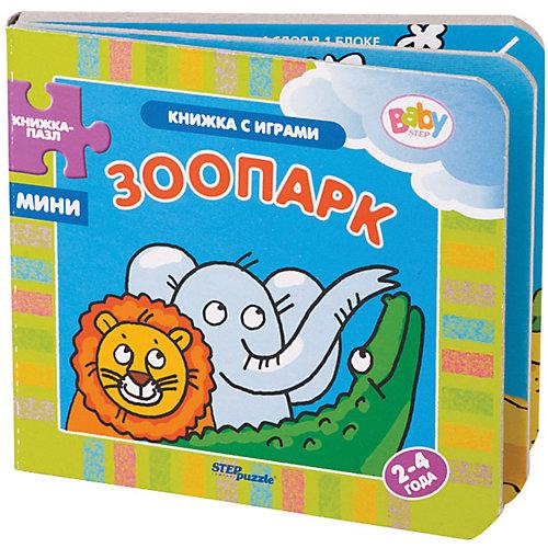 "Книжка-игрушка Step Puzzle Baby Step ""Книжки-малышки"" Зоопарк от Степ Пазл"
