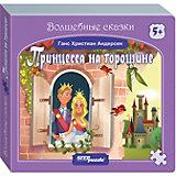 """Книжка-игрушка Step Puzzle """"Волшебные сказки"""" Принцесса на горошине"""