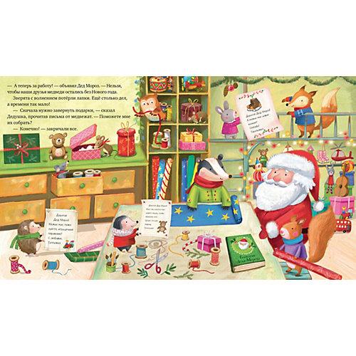 """Книжка-картинки """"Дед Мороз спешит на помощь"""", Тиммс Б. от Clever"""