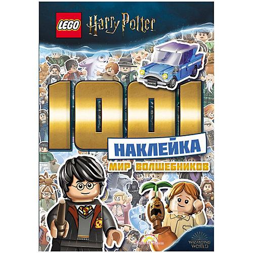 "Книжка с наклейками LEGO Harry Potter ""Мир волшебников"", 1001 наклейка от LEGO"