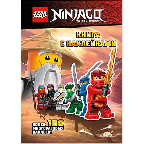 Книжка с наклейками LEGO Ninjago от LEGO