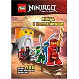 Книжка с наклейками LEGO Ninjago