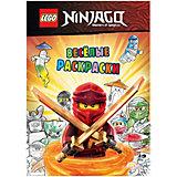 """Книжка LEGO Ninjago """"Весёлые раскраски"""""""