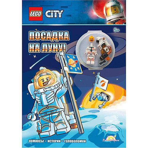 "Книжка с игрушкой LEGO City ""Посадка на луну!"" от LEGO"