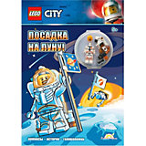 """Книжка с игрушкой LEGO City """"Посадка на луну!"""""""