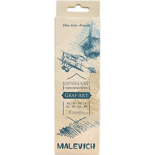 Набор чернографитных карандашей Малевичъ Graf'Art, 8 шт от Малевичъ