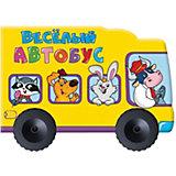 """Книжка-игрушка Большие колесики """"Веселый автобус"""""""