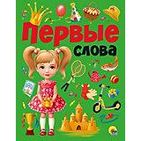 """Обучающая книга """"Первые слова"""""""