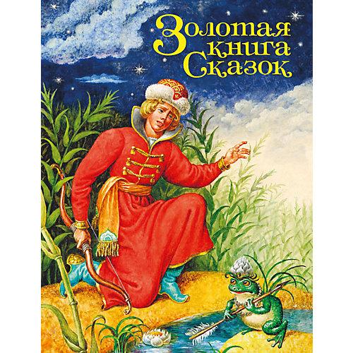 """Сборник """"Золотая книга сказок"""" от Проф-Пресс"""