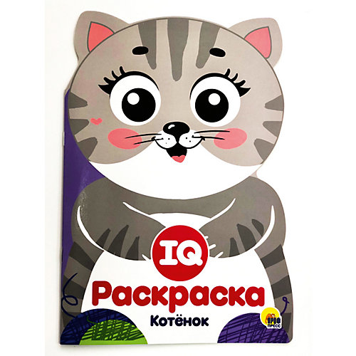 """Раскраска IQ """"Котенок"""" от Проф-Пресс (12904502) купить за ..."""
