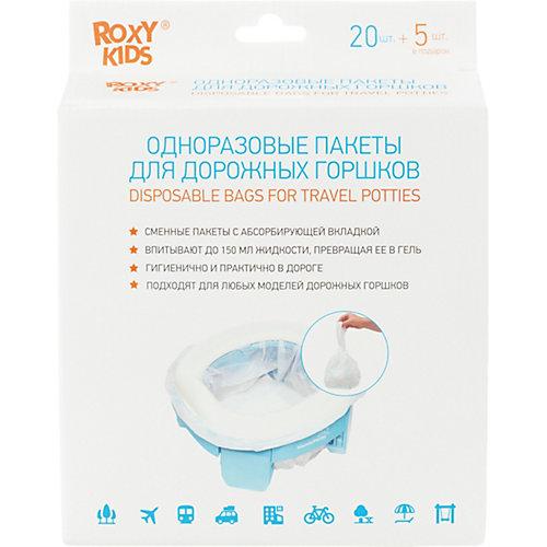 Одноразовые сменные пакеты для дорожных горшков 25 штук - белый от Roxy-Kids