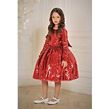 Нарядное платье Aliciia