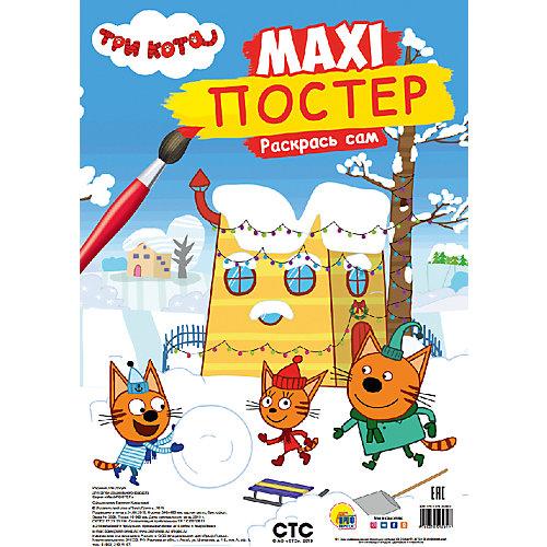 """Раскраска-макси """"Три кота. Зима"""" от Проф-Пресс"""