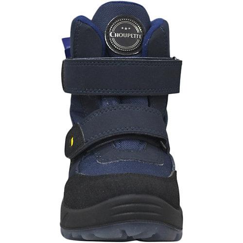 Ботинки Choupette - синий от Choupette