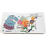 Книга ND Play Подвижные картинки. В зоопарке.