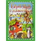 Книга ND Play Волшебные сказки. Сказки о животных