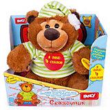 Медведь-сказочник Fancy, 4 сказки