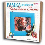 Набор для творчества Santa Lucia Рамка из ткани Чародейка зима
