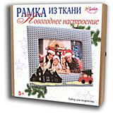 Набор для творчества Santa Lucia Рамка из ткани Новогоднее настроение