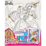 Холст для росписи MultiArt Barbie с глиттером и стразами