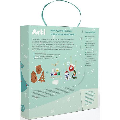 """Набор для творчества Arti """"Новогоднее украшение"""" Зимняя сказка от Arti"""