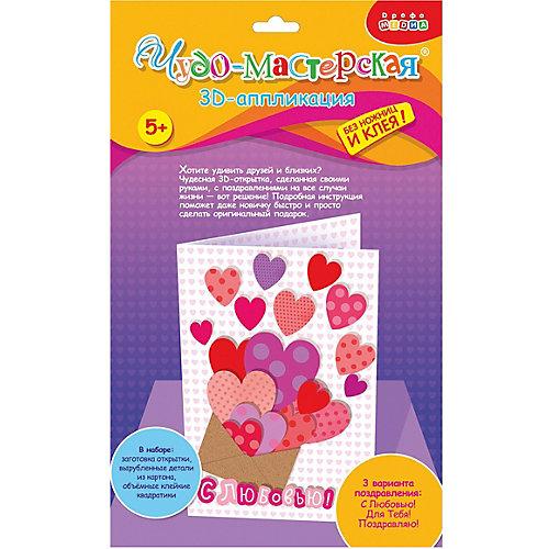 """3Д аппликация мини-открытки Дрофа-Медиа """"Чудесная мастерская. Сердечки в конверте"""" от Дрофа-Медиа"""