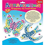 "Аппликация Дрофа-Медиа игрушки на пластике ""Бабочка. Ласточка"""