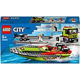 Конструктор LEGO City Great Vehicles 60254: Транспортировщик скоростных катеров