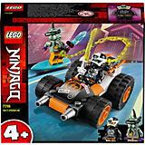 Конструктор LEGO Ninjago 71706: Скоростной автомобиль Коула
