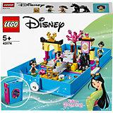 Конструктор LEGO Disney Princess 43174: Книга сказочных приключений Мулан