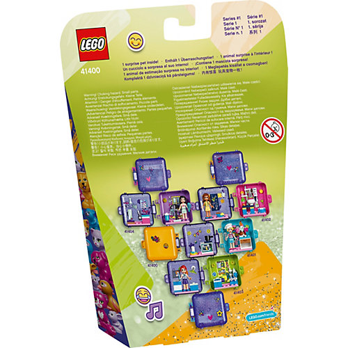 Конструктор LEGO Friends 41400: Игровая шкатулка Андреа от LEGO