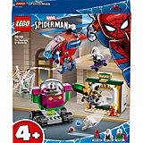 Конструктор LEGO Super Heroes 76149: Угрозы Мистерио