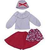 Одежда для кукол ASI 40 см