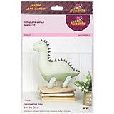 """Набор для шитья игрушки Miadolla """"Динозаврик Бен"""""""