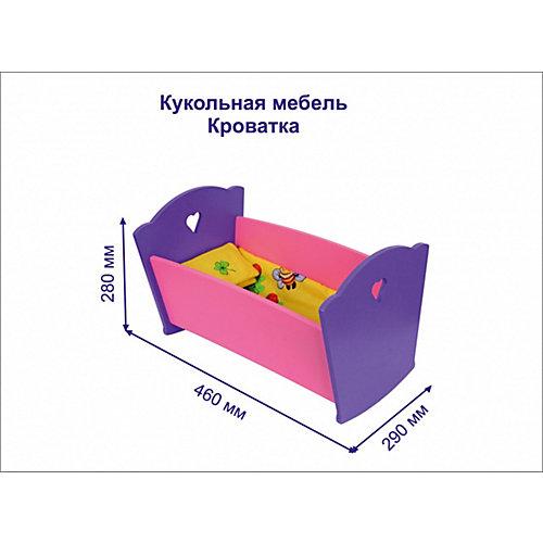 Набор кукольной мебели КРАСНОКАМСКАЯ ИГРУШКА Кроватка с постельным бельем от Краснокамская игрушка