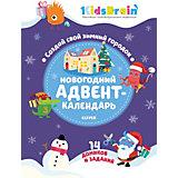"""Новогодний адвент-календарь """"Мастерилки"""" Создай свой зимний городок, Н. Долгачева"""