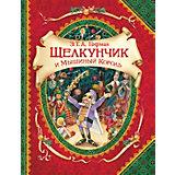 """Сказка """"Щелкунчик и мышиный король"""", Гофман Э.Т.А."""