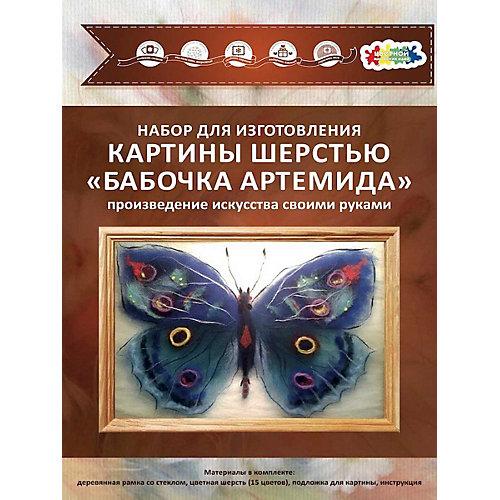 """Набор для валяния Цветной """"Бабочка Артемида"""" от Цветной"""