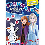 """Развивающая книжка """"Холодное сердце 2"""", с наклейками"""