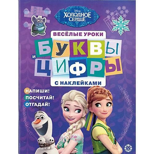 """Обучающая книга """"Холодное сердце: буквы и цифры"""", с наклейками от ИД Лев"""