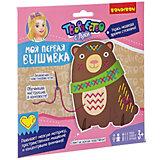 """Набор для вышивания Bondibon """"Медведь"""""""