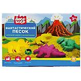 Фантастический песок 1Toy, набор 3 цвета, 3 формочки, растущие динозавры