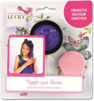 Пудра для волос Lukky, в наборе со спонжем, фиолетовый