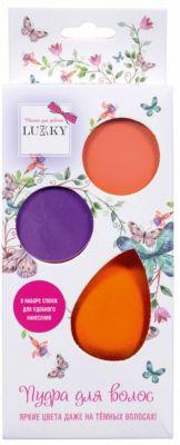 Набор Lukky с пудрой для волос, 2 цв.: оранжевый и фиолетовый, с каплевидным спонжем