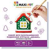 """Набор для раскрашивания Maxi Art """"Подвесная игрушка"""" Домик"""