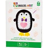 """Набор для творчества Maxi Art """"Игрушка из фетра"""" Пингвин"""