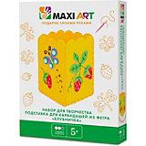 """Набор для творчества Maxi Art """"Подставка для карандашей из фетра"""" Клубничка"""