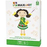 """Набор для творчества Maxi Art """"Игрушка из фетра"""" Куколка Алина"""
